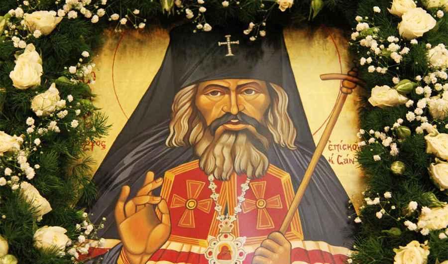 Άγιος Ιωάννης Μαξίμοβιτς - Δεσποτάτο   Εκκλησιαστική Ενημέρωση